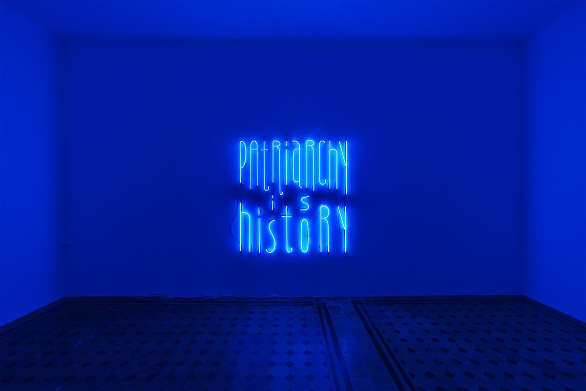 Yael Bartana - Patriarchy is History